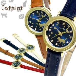 腕時計 レディース ネコ 腕時計 catmint キャットミント ネコ柄 月 星 C07217A か...