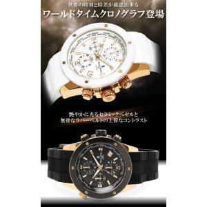 クロノグラフ 腕時計 メンズ ワールドタイム 限定モデル|hapian|02