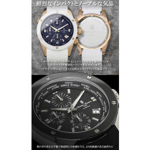 クロノグラフ 腕時計 メンズ ワールドタイム 限定モデル|hapian|04