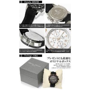 クロノグラフ 腕時計 メンズ ワールドタイム 限定モデル|hapian|06