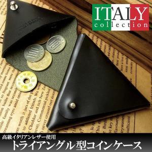 コインケース 小銭入れ 財布 メンズ イタリアンレザー ブランド|hapian