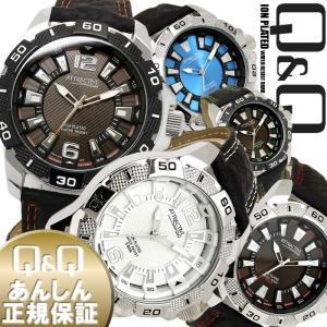 メンズ腕時計 Q&Q 海外モデル キューアンドキュー 限定 腕時計 アトラクティブ DA64J