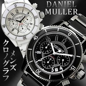 腕時計 メンズ クロノグラフ ウォッチ 腕時計 ブランド セラミック|hapian