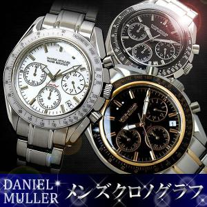 腕時計 メンズ クロノグラフ ウォッチ 腕時計 ブランド|hapian