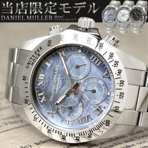 クロノグラフ メンズ 腕時計 当店限定|hapian