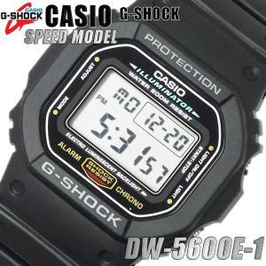 カシオ CASIO Gショック ジーショック メンズ 腕時計 スピードモデル DW-5600E-1|hapian