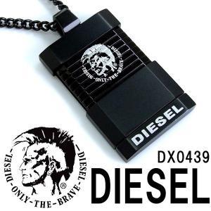DIESEL ディーゼル メンズネックレス DX0439|hapian