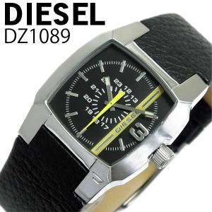 ディーゼル 腕時計 DIESEL メンズ ブランド 革ベルト DZ1089 ディーゼル/DIESEL|hapian