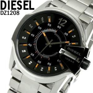 ディーゼル 腕時計 DIESEL メンズ ブランド DZ1208 ディーゼル/DIESEL|hapian