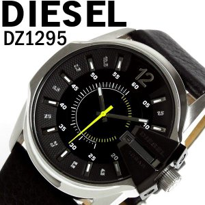 ディーゼル DIESEL 腕時計 メンズ ブランド DZ1295 人気 革ベルト 腕時計 ディーゼル DIESEL|hapian