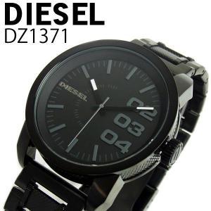 ディーゼル DIESEL 腕時計 メンズ  ブランド DZ1371 ディーゼル/DIESEL|hapian