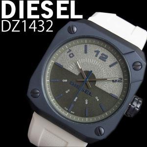 ディーゼル DIESEL ミリタリー 腕時計 メンズ ラバーベルト ブランド DZ1432 ディーゼル/DIESEL|hapian