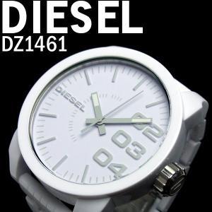 ディーゼル DIESEL 腕時計 メンズ ブランド DZ1461 ビッグフェイス 腕時計|hapian