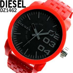 ディーゼル 腕時計 DIESEL メンズ ブランド DZ1462 ディーゼル/DIESEL|hapian