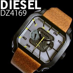 ディーゼル DIESEL ミリタリー 腕時計 メンズ 革ベルト ブランド DZ4169 ディーゼル/DIESEL hapian