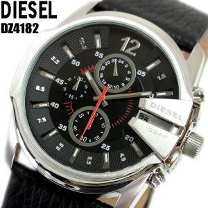 クロノグラフ ディーゼル DIESEL 腕時計 メンズ ブランド DZ4182 ディーゼル DIESEL hapian
