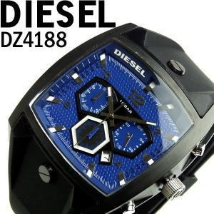 ディーゼル DIESEL 腕時計 クロノグラフ メンズ ブランド DZ4188 ディーゼル DIESEL|hapian