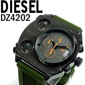 ディーゼル DIESEL 腕時計 メンズ クロノグラフ ウォッチ ブランド DZ4202 hapian