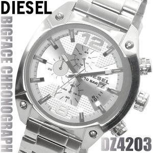 ディーゼル DIESEL 腕時計 メンズ ウォッチ クロノグラフ DZ4203|hapian