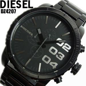 クロノグラフ ディーゼル 腕時計 DIESEL メンズ ブランド DZ4207 ディーゼル/DIESEL hapian