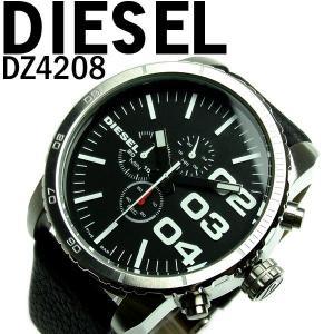ディーゼル DIESEL 腕時計 クロノグラフ メンズ ブランド DZ4208 ディーゼル 革ベルト DIESEL hapian