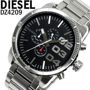 クロノグラフ ディーゼル 腕時計 DIESEL メンズ ブランド DZ4209 ディーゼル/DIESEL|hapian