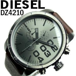 ディーゼル DIESEL 腕時計 クロノグラフ メンズ ブランド DZ4210 ディーゼル 革ベルト DIESEL hapian