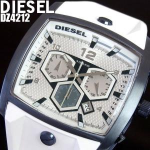 クロノグラフ ディーゼル 腕時計 DIESEL メンズ ブランド DZ4212 ディーゼル/DIESEL hapian