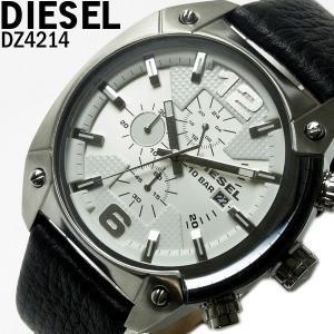 クロノグラフ 腕時計 ディーゼル DIESEL メンズ ブランド DZ4214 クロノグラフ ディーゼル/DIESEL hapian