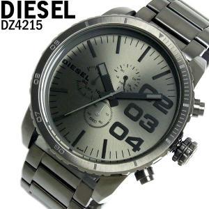 クロノグラフ ディーゼル DIESEL 腕時計 メンズ ブランド DZ4215 ディーゼル メタルベルト hapian