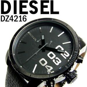 ディーゼル DIESEL 腕時計 クロノグラフ メンズ ブランド DZ4216 革ベルト ディーゼル DIESEL hapian
