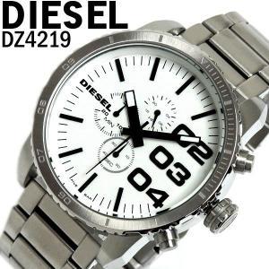 ディーゼル DIESEL 腕時計 クロノグラフ メンズ ブランド DZ4219 ディーゼル/DIESEL hapian
