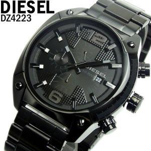 クロノグラフ 腕時計 ディーゼル DIESEL メンズ ブランド DZ4223 クロノグラフ ディーゼル/DIESEL|hapian