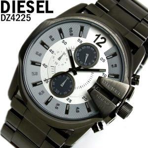 クロノグラフ ディーゼル DIESEL 腕時計 メンズ ブランド DZ4225 ディーゼル メタルベルト hapian
