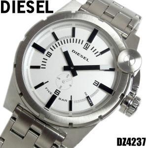 ディーゼル 腕時計 DIESEL メンズ ブランド DZ4237 ディーゼル/DIESEL|hapian