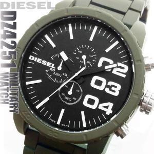 ディーゼル DIESEL 腕時計 メンズ ミリタリー ウォッチ クロノグラフ DZ4251|hapian