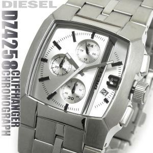 ディーゼル DIESEL 腕時計 メンズ クリフハンガー ウォッチ クロノグラフ DZ4258|hapian