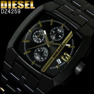 ディーゼル DIESEL 腕時計 メンズ ウォッチ クロノグラフ DZ4259|hapian