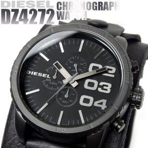ディーゼル DIESEL 腕時計 メンズ ウォッチ クロノグラフ DZ4272|hapian