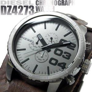 ディーゼル DIESEL 腕時計 メンズ ウォッチ クロノグラフ DZ4273|hapian