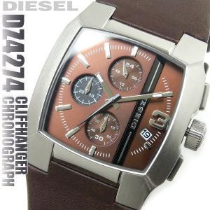 ディーゼル DIESEL 腕時計 メンズ クリフハンガー ウォッチ クロノグラフ DZ4274|hapian