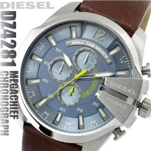 ディーゼル DIESEL 腕時計 メンズ ウォッチ クロノグラフ メガチーフ DZ4281|hapian