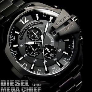 ディーゼル DIESEL 腕時計 メンズ ウォッチ クロノグラフ|hapian
