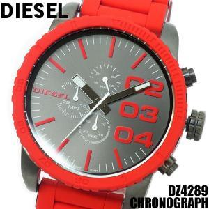 ディーゼル DIESEL 腕時計 メンズ ウォッチ クロノグラフ DZ4289|hapian