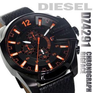 ディーゼル DIESEL 腕時計 メンズ ウォッチ クロノグラフ 黒 ブラック DZ4291|hapian