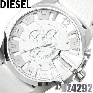 ディーゼル DIESEL 腕時計 メンズ ウォッチ クロノグラフ 白 ホワイト DZ4292|hapian