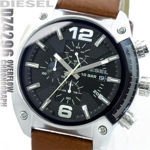 ディーゼル DIESEL 腕時計 メンズ ウォッチ クロノグラフ 腕時計 オーバーフロー DZ4296|hapian