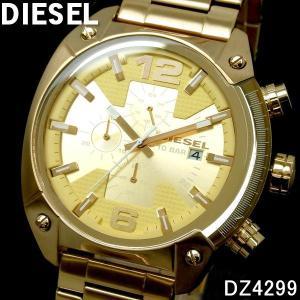 ディーゼル DIESEL 腕時計 メンズ クロノグラフ DZ4299|hapian