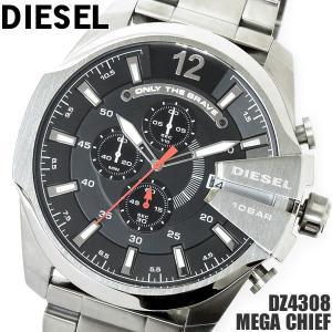 ディーゼル DIESEL 腕時計 メンズ ウォッチ クロノグラフ 腕時計 メガチーフ DZ4308|hapian