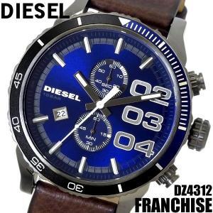 ディーゼル DIESEL 腕時計 メンズ ウォッチ フランチャイズ DZ4312|hapian